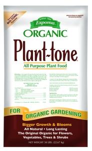 PlantTone2015